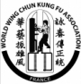 Wing Chun Kung Fu Traditionnel